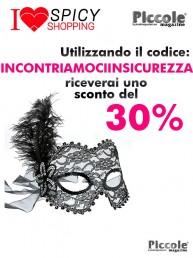 Maschera BDSM GP Venetian Eye Mask - Guilty Pleasure