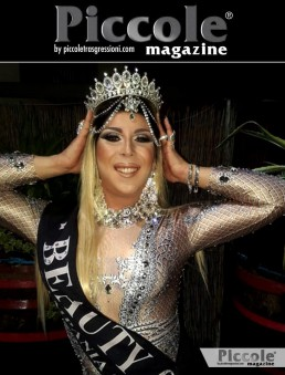 Intervista a LaTina Americana, vincitrice di Beauty Queen Campania