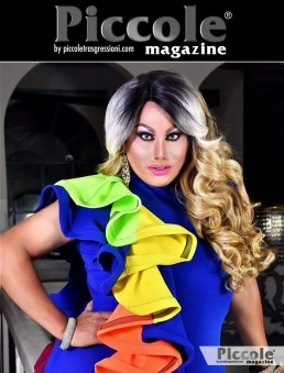 Intervista a Lorena Itzel, Miss Teen Gay Plus International