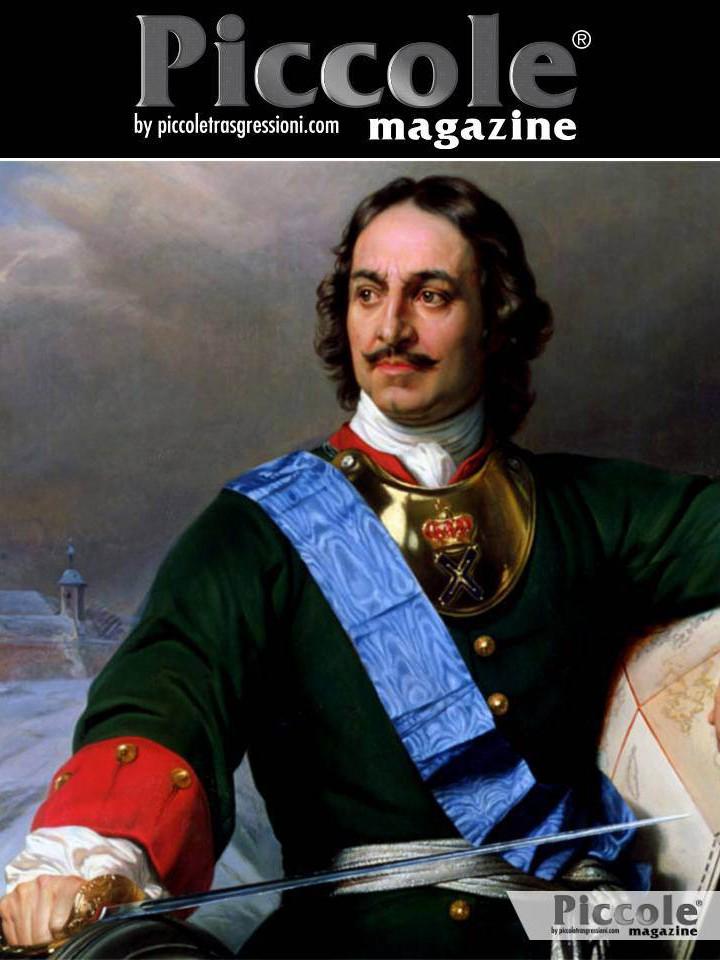 Pietro il Grande Zar di Russia