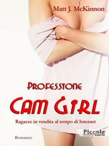 Professione-cam-girl