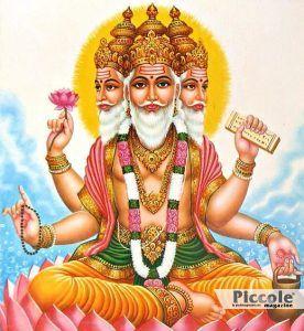 IL SIVAISMO Brahma