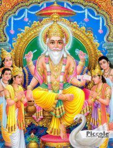 IL DIO SERPENTE Brahma