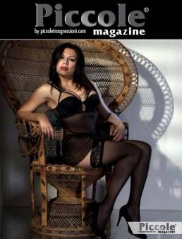 cover-magazine-video-intervista-sonia-web-cam-1