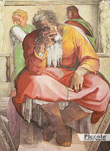 I FALLI NASCOSTI NELLA BIBBIA: Geremia