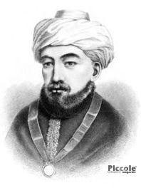 USI E COSTUMI SESSUALI Maimonide