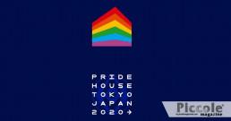 Tokyo: la Pride House sarà sempre aperta!