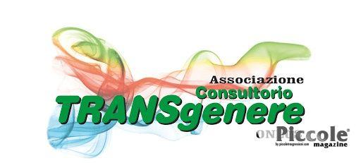Regina Satariano: Il Consultorio Transgenere, alla ricerca di nuovi orizzonti di benessere per la comunità Trans