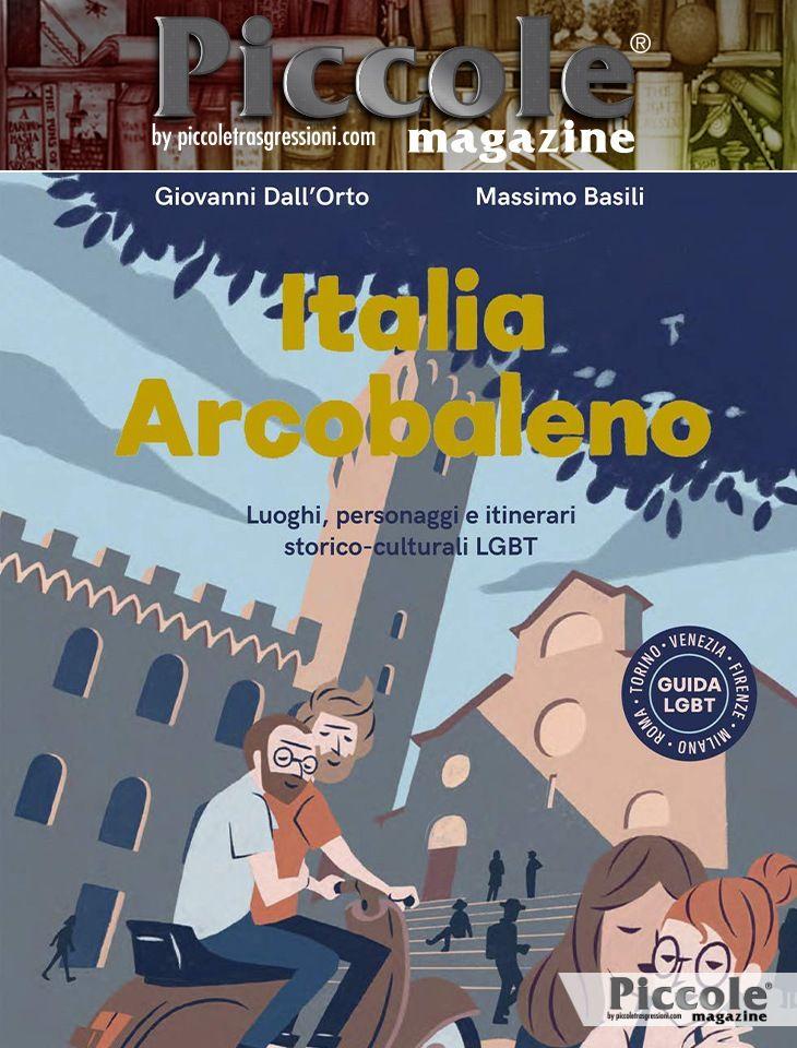 Foto copertina del libro Italia Arcobaleno di Giovanni Dall'Orto e Massimo Basili