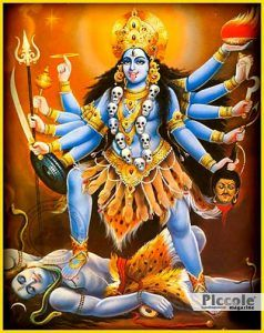 SADHU o FACHIRI e SIVA Kali