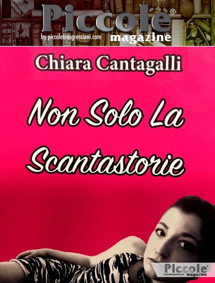Non Solo La Scantastorie di Chiara Cantagalli