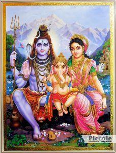 IL SIVAISMO Parvati
