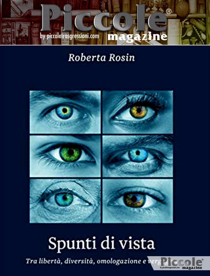 Spunti di Vista di Roberta Rosin