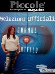 Stefania Zambrano partecipa alle selezione del grande fratello