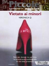 Vietato ai minori di Veronica Q